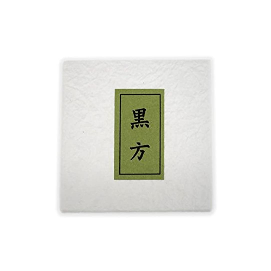 カリキュラム有望パラシュート黒方 紙箱入(壷入)
