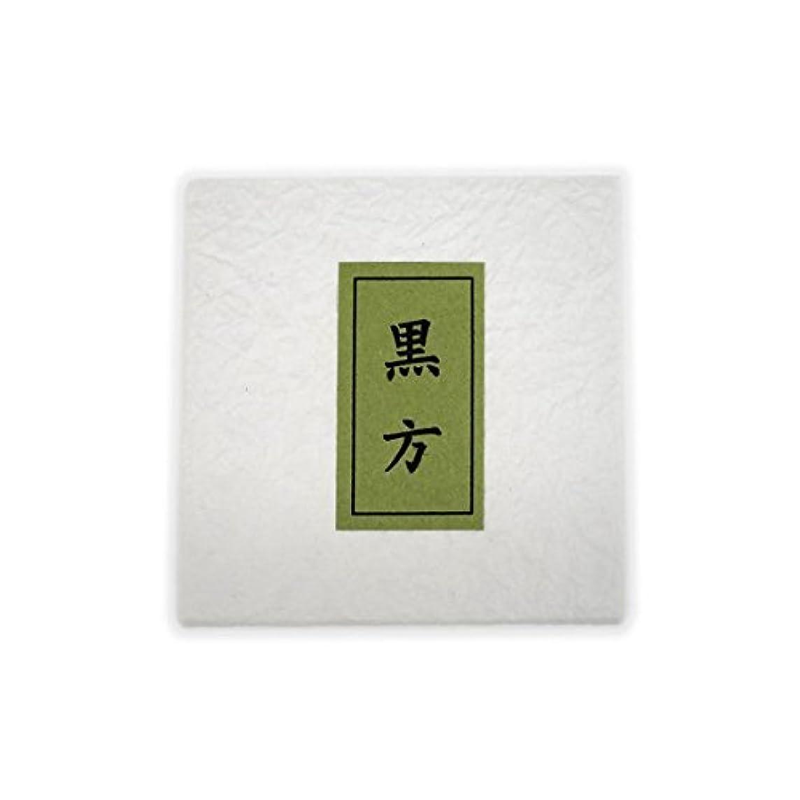 配管経営者ガジュマル黒方 紙箱入(壷入)