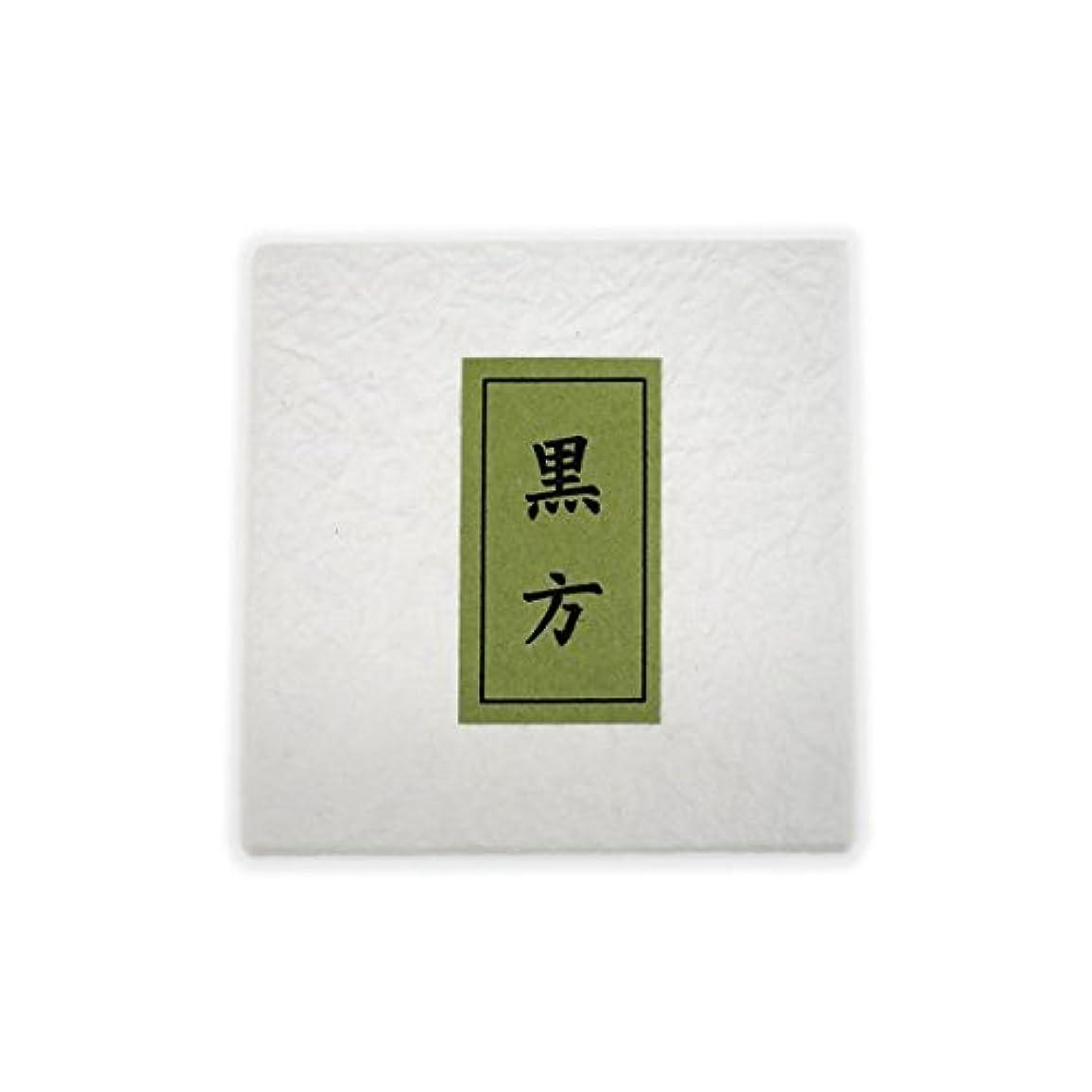 扇動リクルート美容師黒方 紙箱入(壷入)