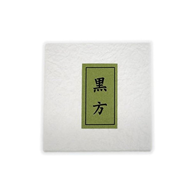 ロードブロッキングボス印象的な黒方 紙箱入(壷入)