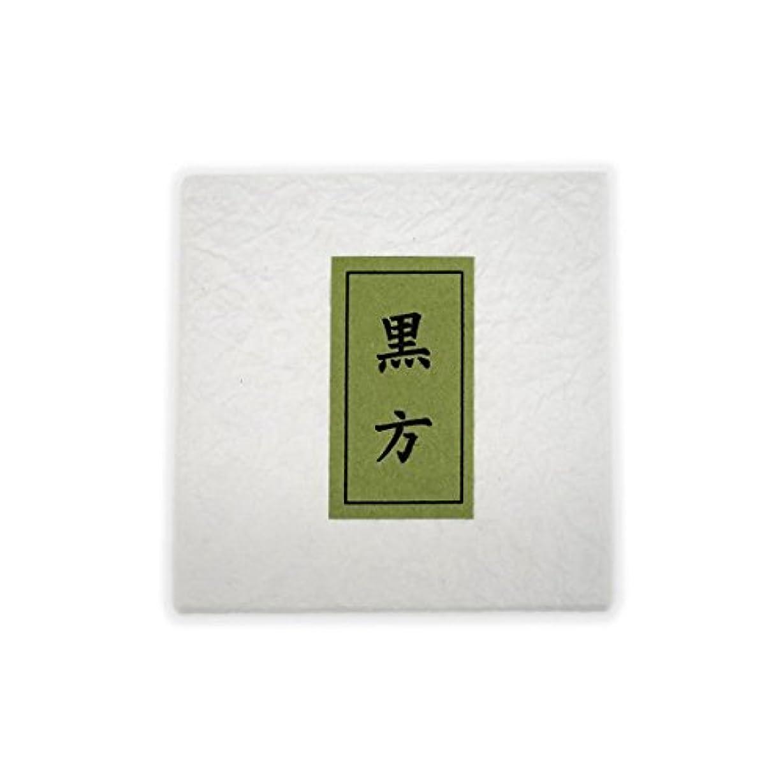 上に我慢する幻想黒方 紙箱入(壷入)