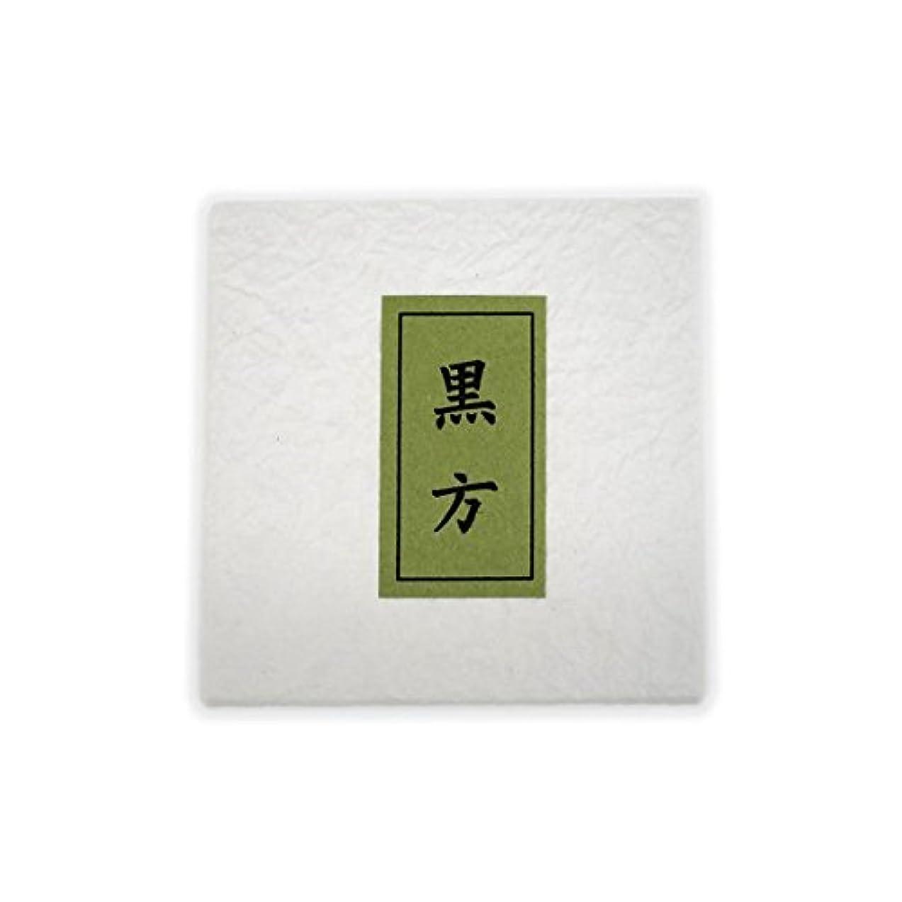 再生的電球ブランド名黒方 紙箱入(壷入)