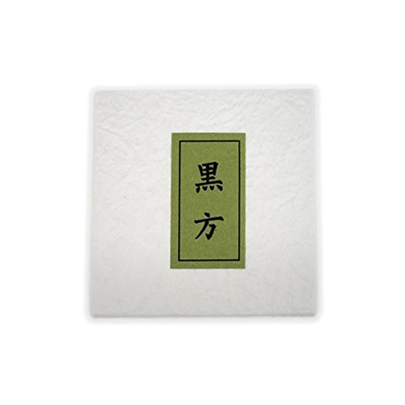 干渉姉妹ラック黒方 紙箱入(壷入)