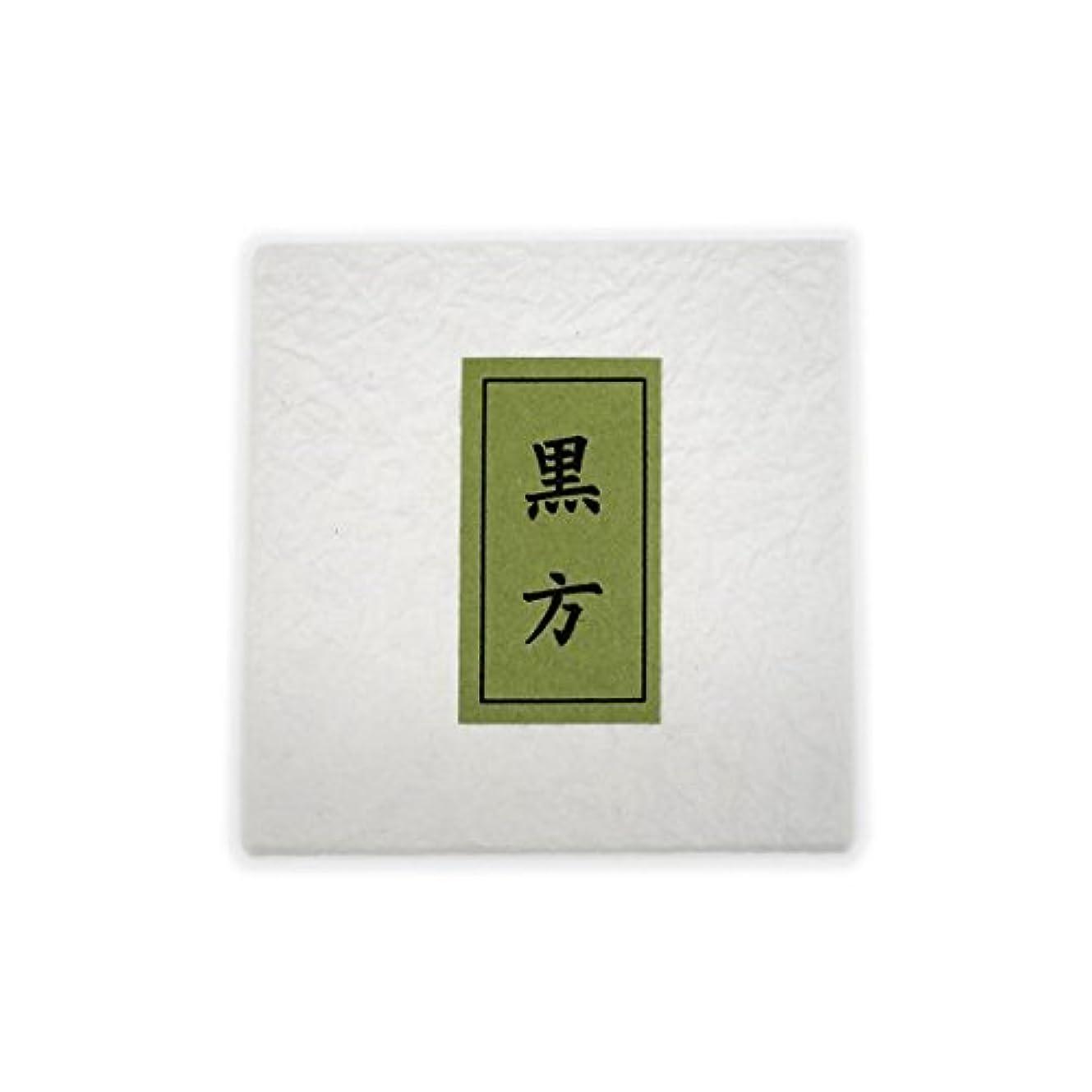 最高の中で荒涼とした黒方 紙箱入(壷入)