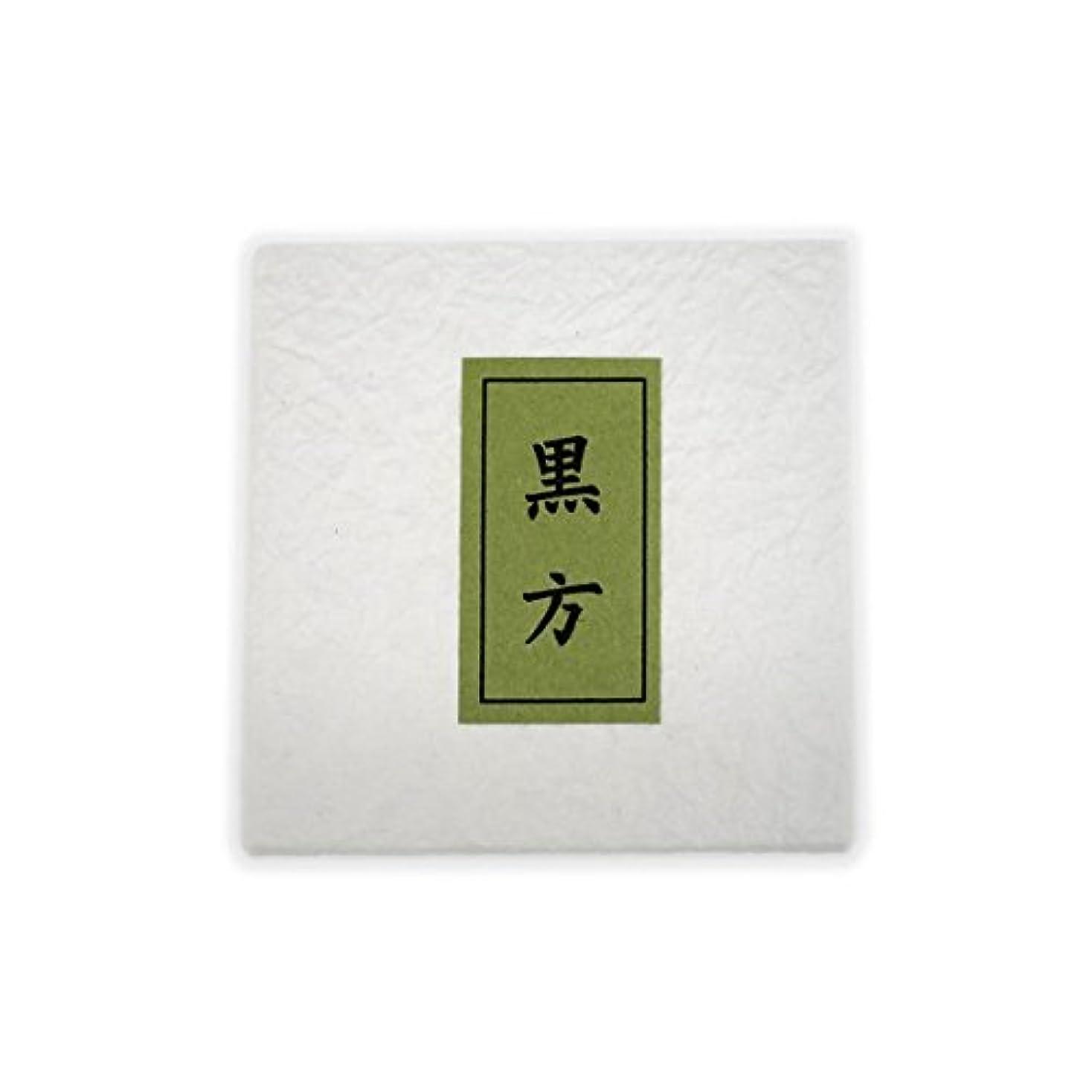 終わった経歴パフ黒方 紙箱入(壷入)