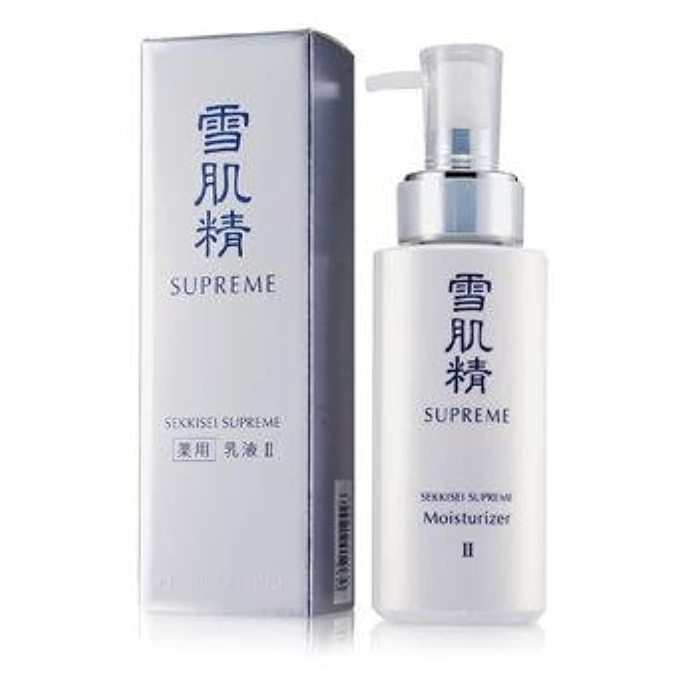 韓国語頼む操る雪肌精シュープレム 乳液II 140ml