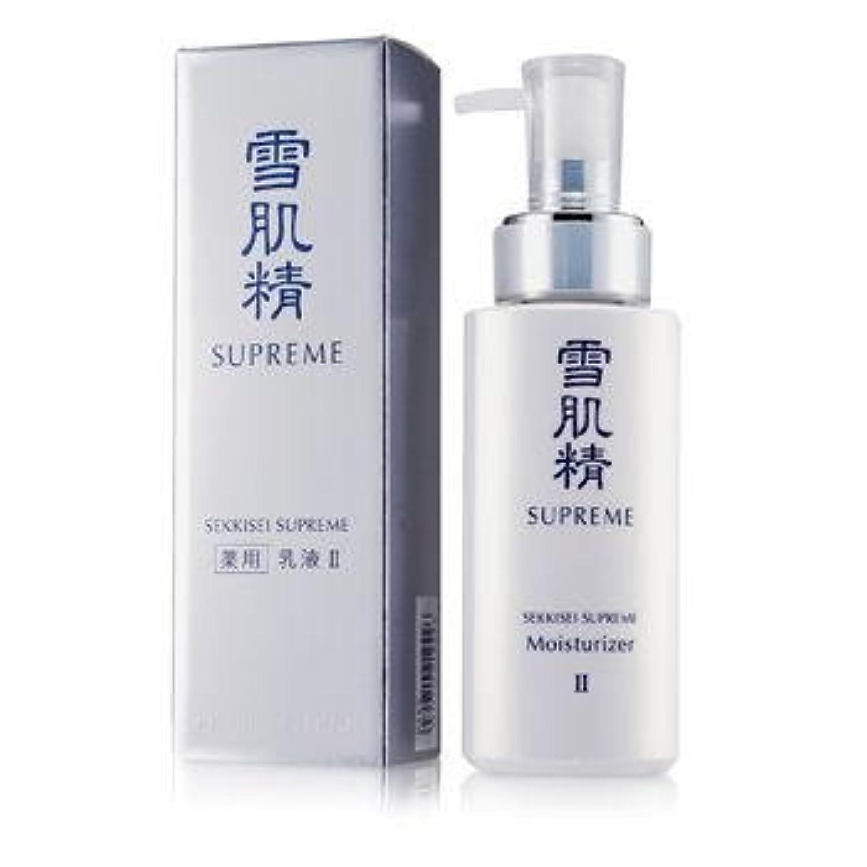 不完全な含む提案する雪肌精シュープレム 乳液II 140ml