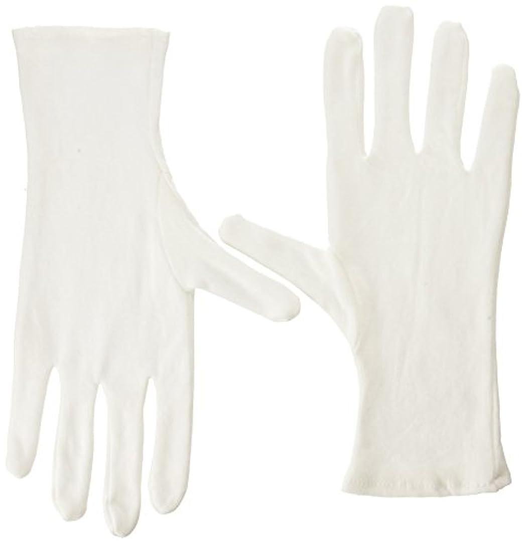制限絶対の偶然の綿スムス手袋 10双組