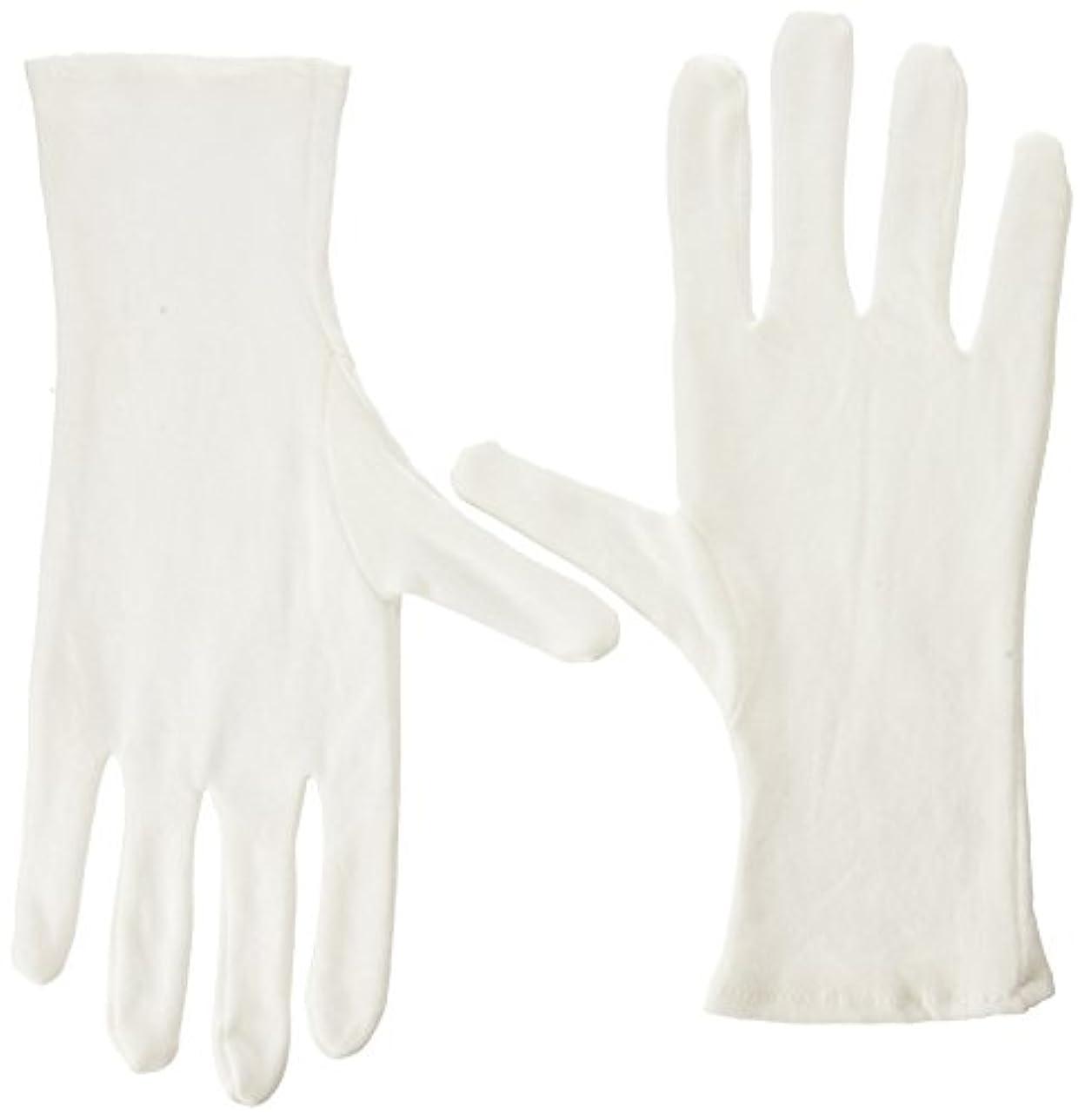 手当ブルゴーニュ豊かな綿スムス手袋 10双組