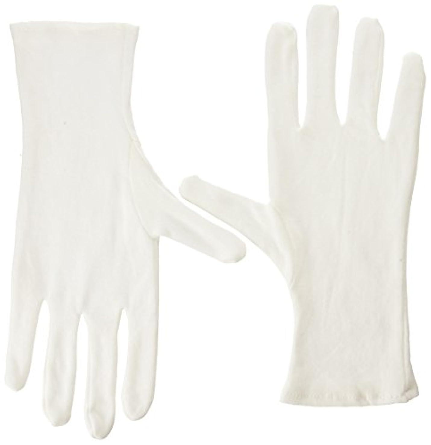 アライアンス複雑修理工綿スムス手袋 10双組