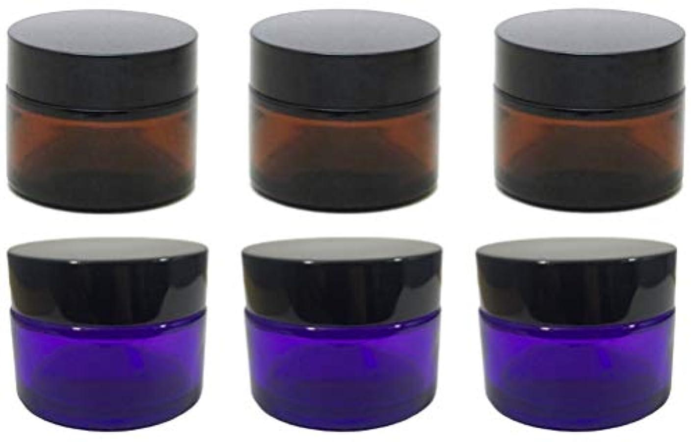 解体する警告するサーバント[SP] クリーム容器 クリームケース 遮光ジャー 詰め替えボトル ハンドクリーム アロマ 遮光瓶 ガラス 保存20g 6個セット