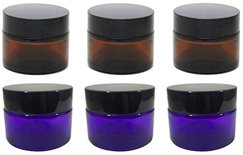 ゆでる全能抵抗[SP] クリーム容器 クリームケース 遮光ジャー 詰め替えボトル ハンドクリーム アロマ 遮光瓶 ガラス 保存20g 6個セット