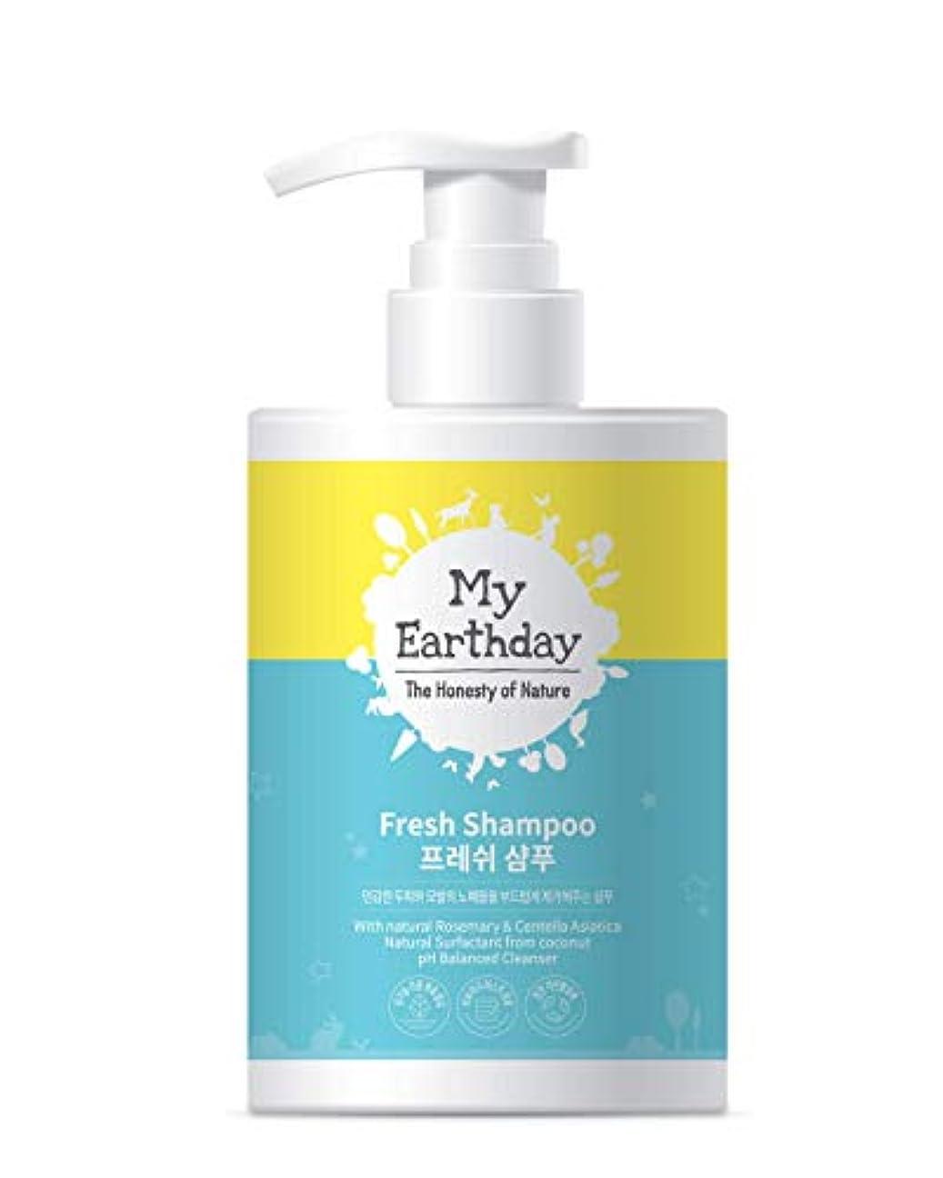 ゲージ文房具経営者[MyEarthday] Fresh Shampoo 18g / 0.63oz x 5 Sheets