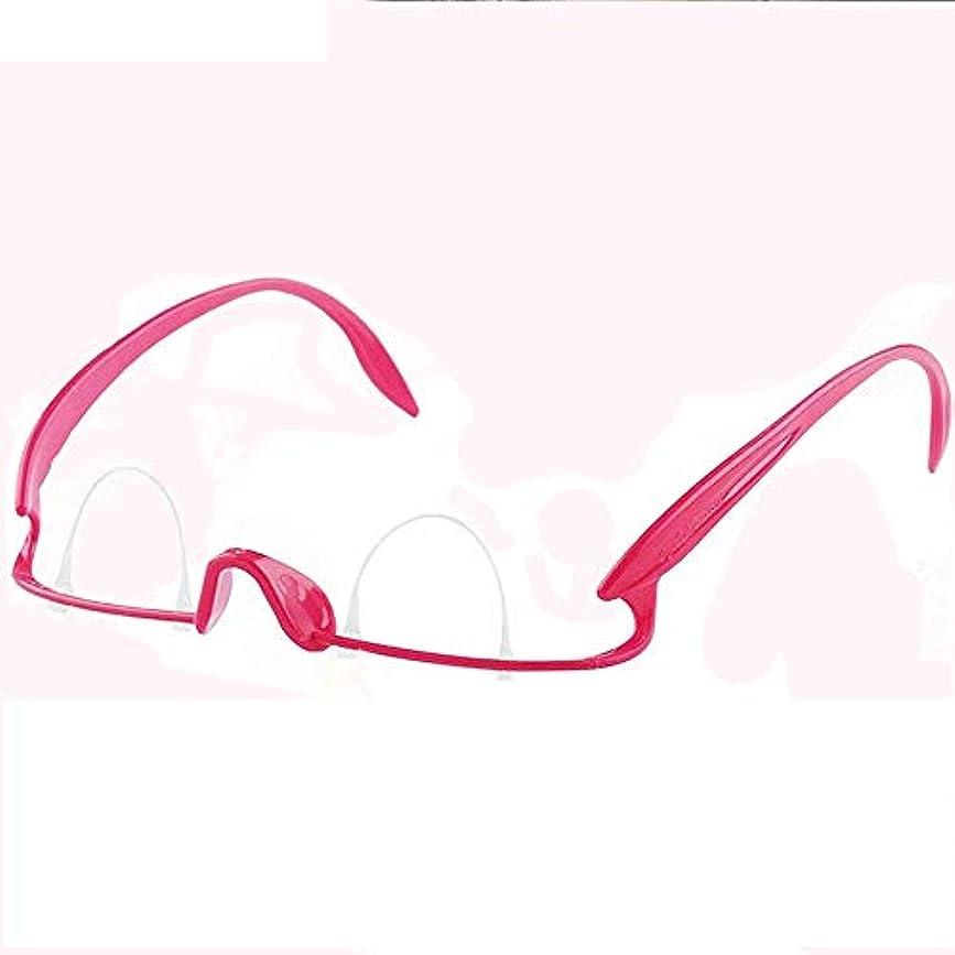 プロフェッショナル順応性のある流出ダブル眼瞼トレーナー 二重まぶたメガネ 二重まぶたツール 二重まぶた 形成器 ふたえ矯正 二重まぶた定型訓練器