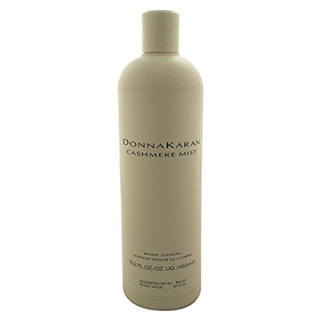 時間とともにスリラー葉っぱCASHMERE MIST by Donna Karan Body Lotion 15.2 oz