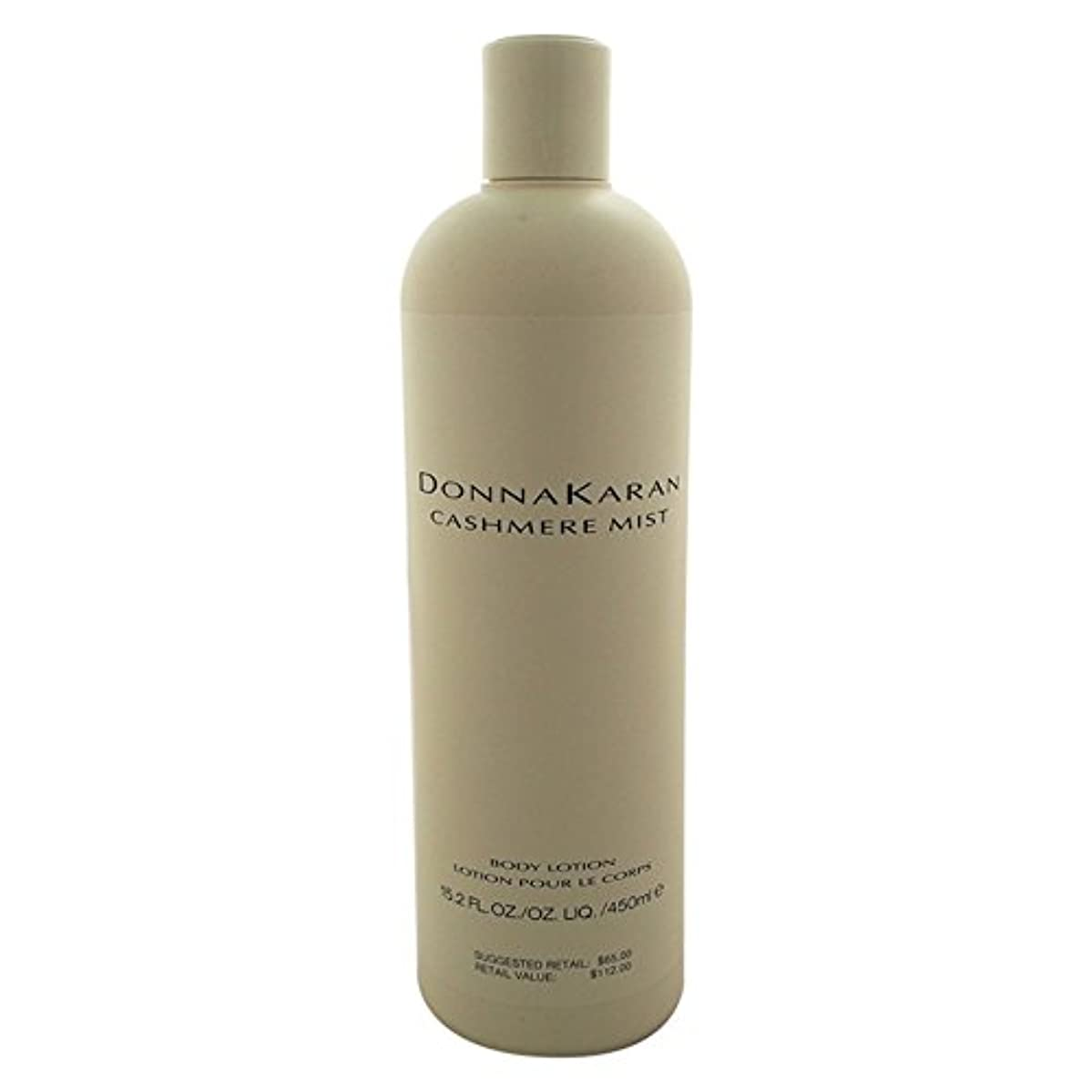 不快な継承ピジンCASHMERE MIST by Donna Karan Body Lotion 15.2 oz