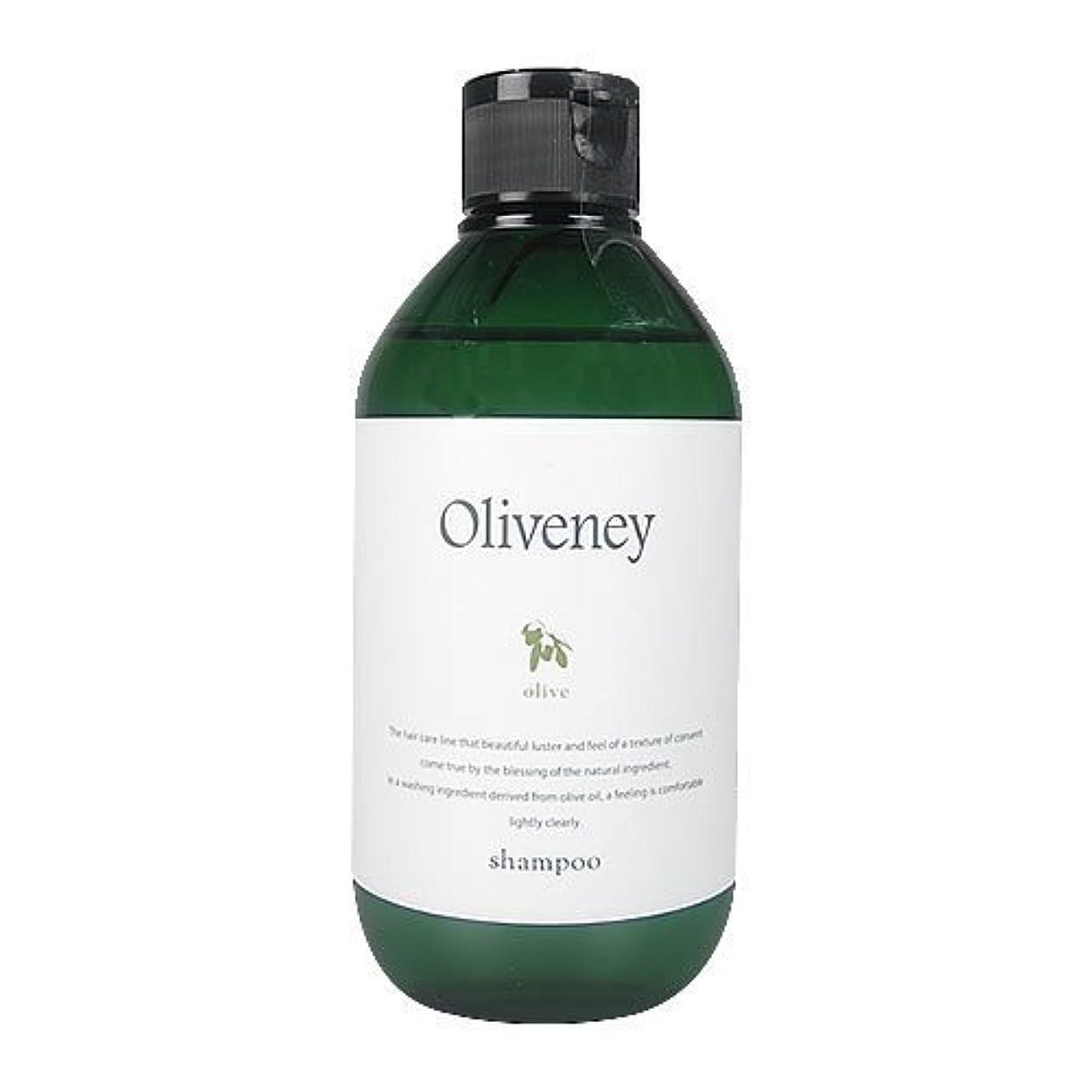 ヘア寄生虫感謝するアモロス オリヴァニー OVシャンプー 250ml