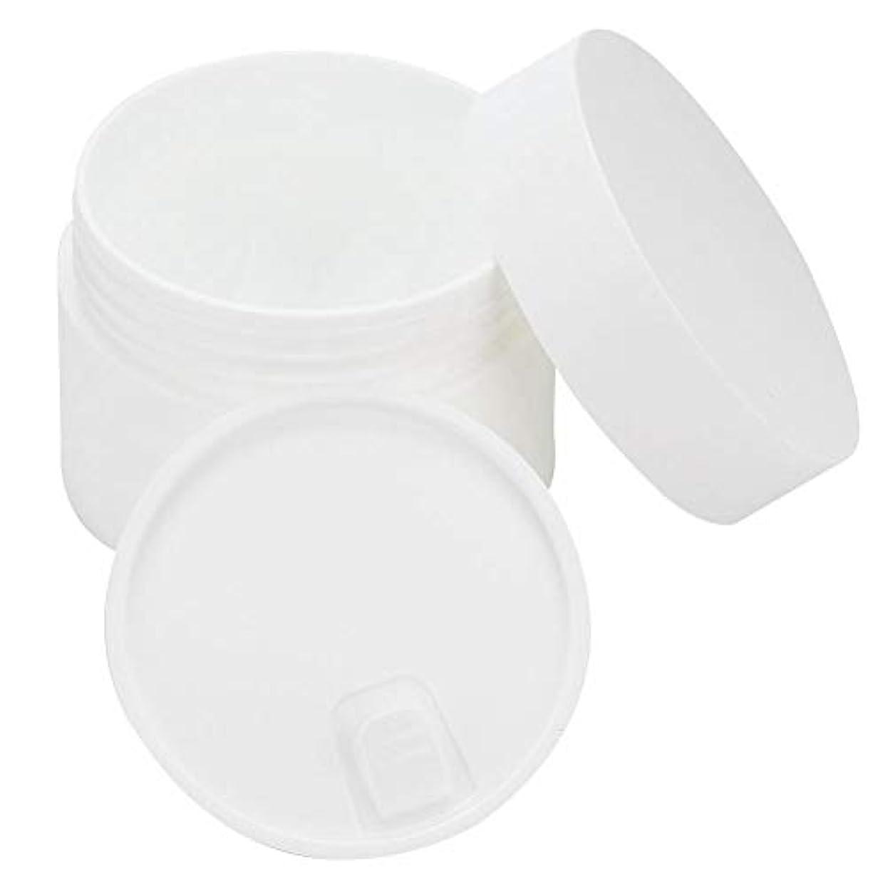 油ひそかに池30g空の旅行フェイシャルクリームボトル充填可能なスキンケア製品容器ボトルDIYマスクボトル