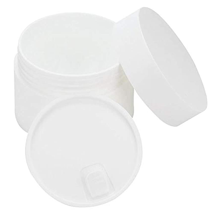 ちょうつがい考える教育者30g空の旅行フェイシャルクリームボトル充填可能なスキンケア製品容器ボトルDIYマスクボトル