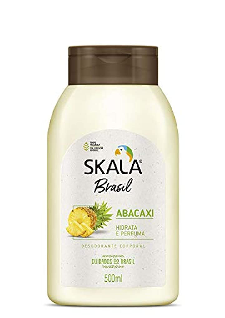 屋内ボーカル強要Skala Brasil スカラブラジル 保湿ボディクリーム?パイナップル 500ml
