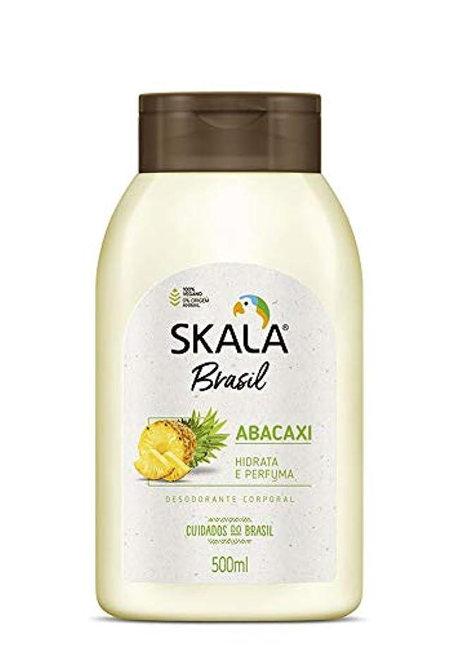 回るミニチュア屋内でSkala Brasil スカラブラジル 保湿ボディクリーム?パイナップル 500ml