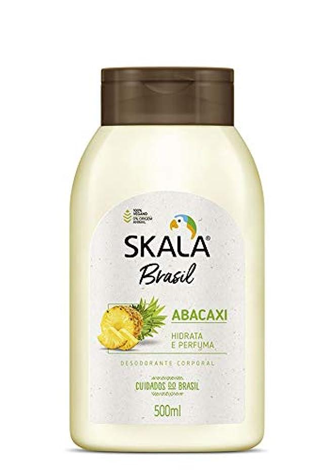 レール伝記ほこりっぽいSkala Brasil スカラブラジル 保湿ボディクリーム?パイナップル 500ml