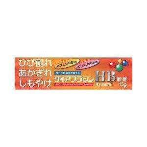 【第3類医薬品】ダイアフラジンHB軟膏15g