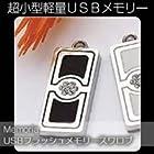 Memoria(メモリア) USBフラッシュメモリースワロブ 4G ブラック