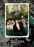 Sh15uya シブヤフィフティーン VOL.1 コレクターズパック[DVD]
