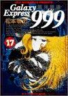 銀河鉄道999 (17) (ビッグコミックスゴールド)