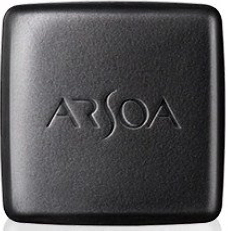 冷凍庫インデックス原理アルソア クイーンシルバー(枠練石けん)135g ケース付