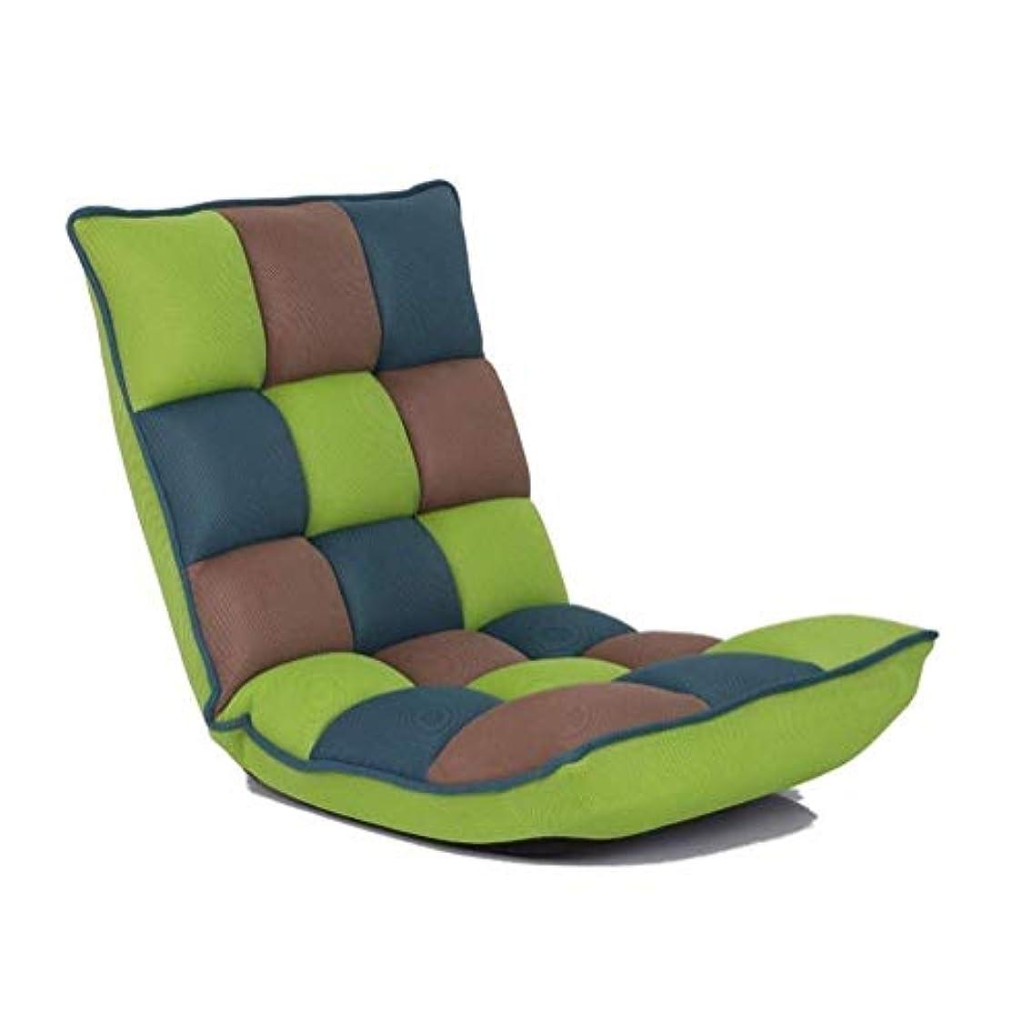チャネル抑制バケツ怠zyなソファ、シングル畳、フロアチェア、快適なベッドルームコンピュータ折りたたみ式背もたれレッグレスウィンドウチェア (Color : 緑)