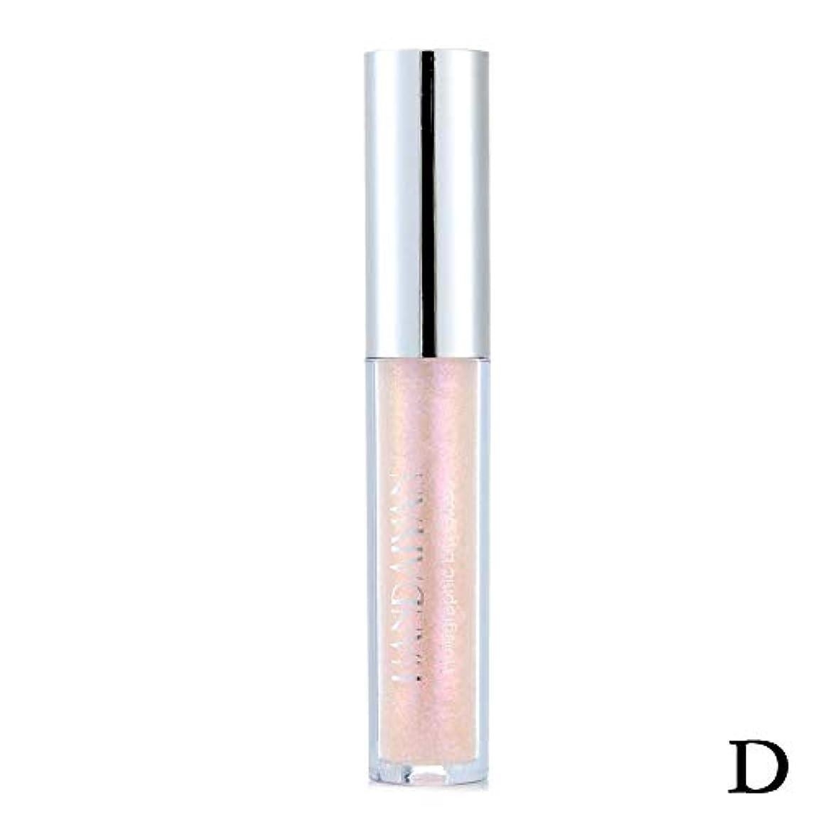 統合する鋼世界的にBETTER YOU (ベター ュー) 偏光リップグレーズ、栄養唇、化粧なし、防水性、非粘着性カップ