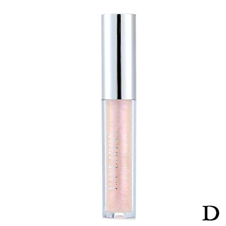 勧告花最小化するBETTER YOU (ベター ュー) 偏光リップグレーズ、栄養唇、化粧なし、防水性、非粘着性カップ