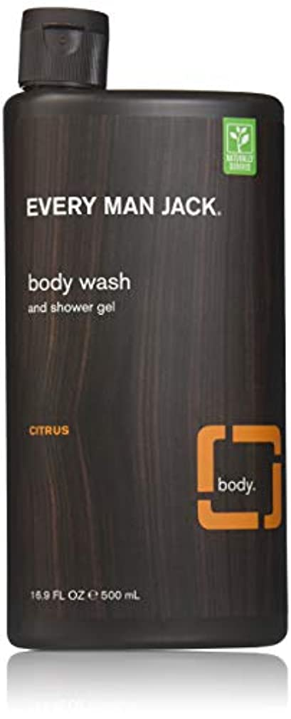 オーガニック実証する徹底Every Man Jack Body Wash and Shower Gel, Citrus Scrub--16.9 oz (500 ml) by Every Man Jack [並行輸入品]