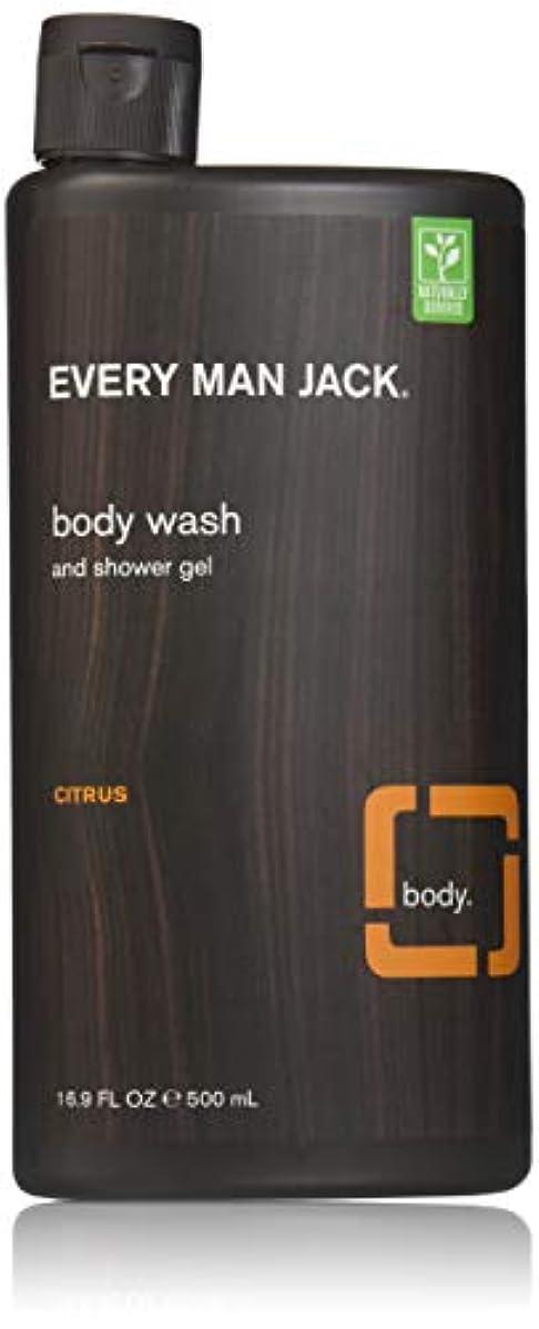 Every Man Jack Body Wash and Shower Gel, Citrus Scrub--16.9 oz (500 ml) by Every Man Jack [並行輸入品]