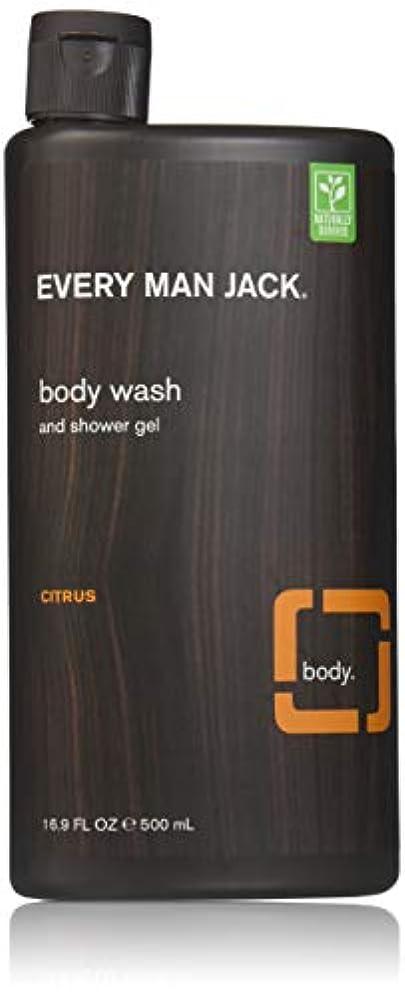 唇会社段落Every Man Jack Body Wash and Shower Gel, Citrus Scrub--16.9 oz (500 ml) by Every Man Jack [並行輸入品]