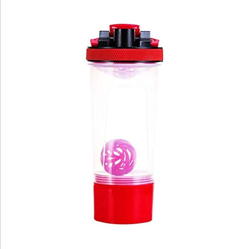 レジデンスパッドグレーQuner プロテインシェイカー ボトル 水筒 700ml シェーカーボトル スポーツボトル 目盛り 3層 プラスチック フィットネス ダイエット コンテナ付き サプリケース