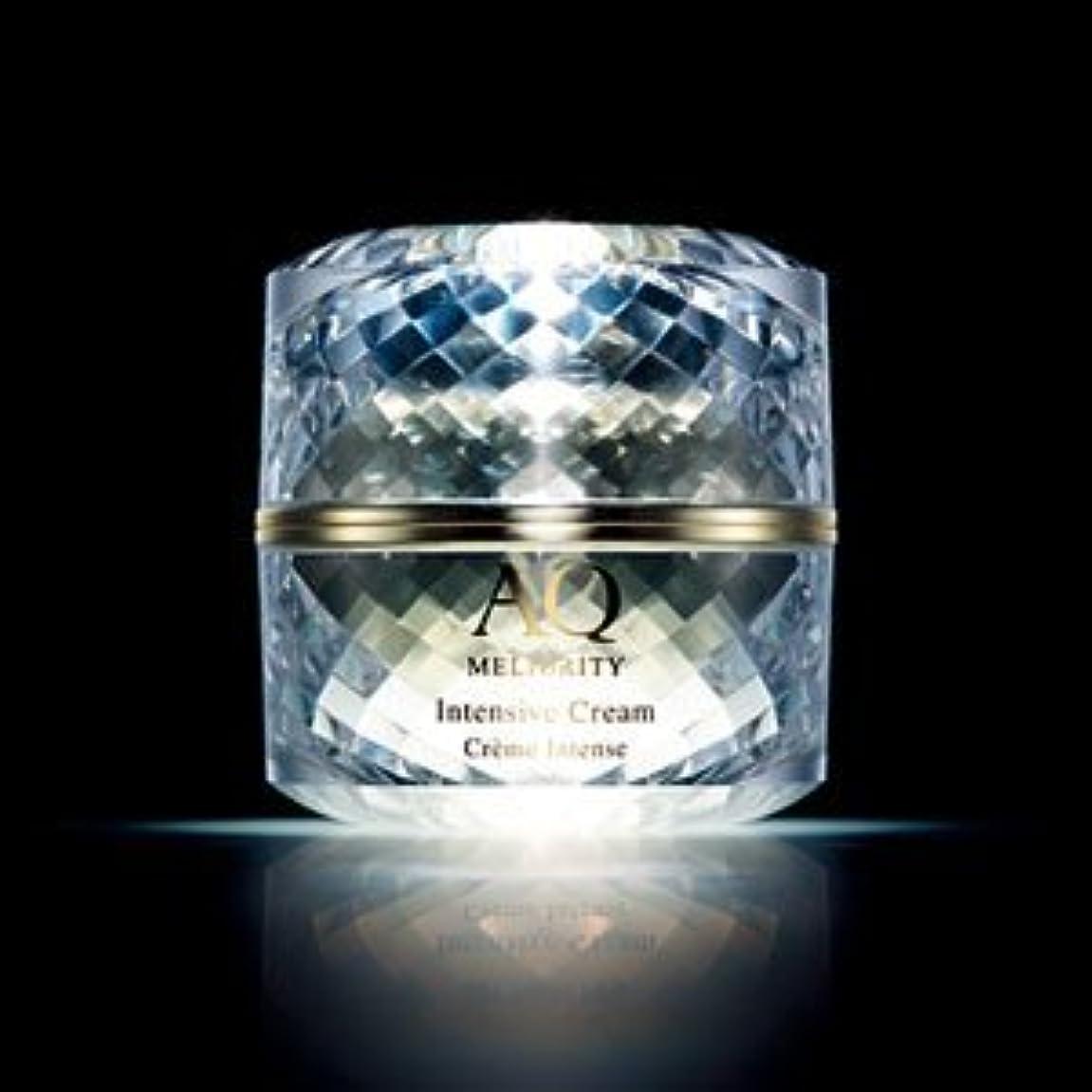 小さい白い不安定なコスメデコルテ AQ ミリオリティ インテンシブクリーム 45g【箱凹み等】