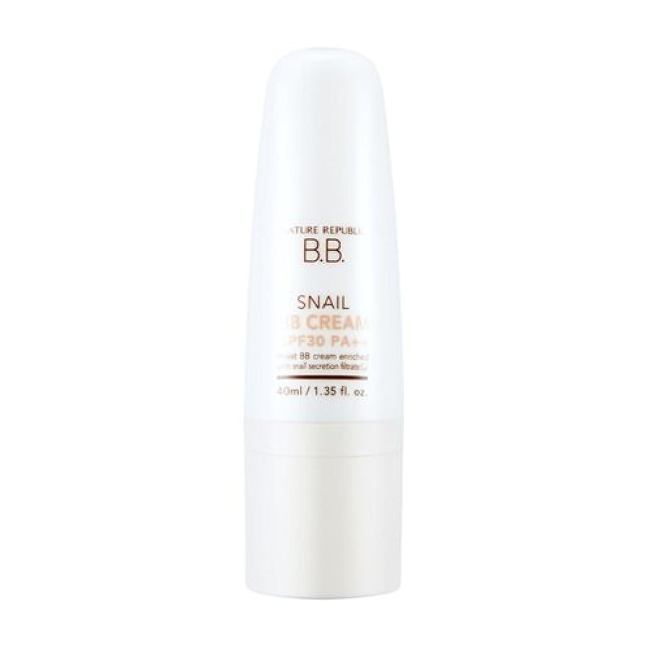 名詞寝室を掃除する逆にNATURE REPUBLIC Snail BB Cream (SPF30PA++)-No.1