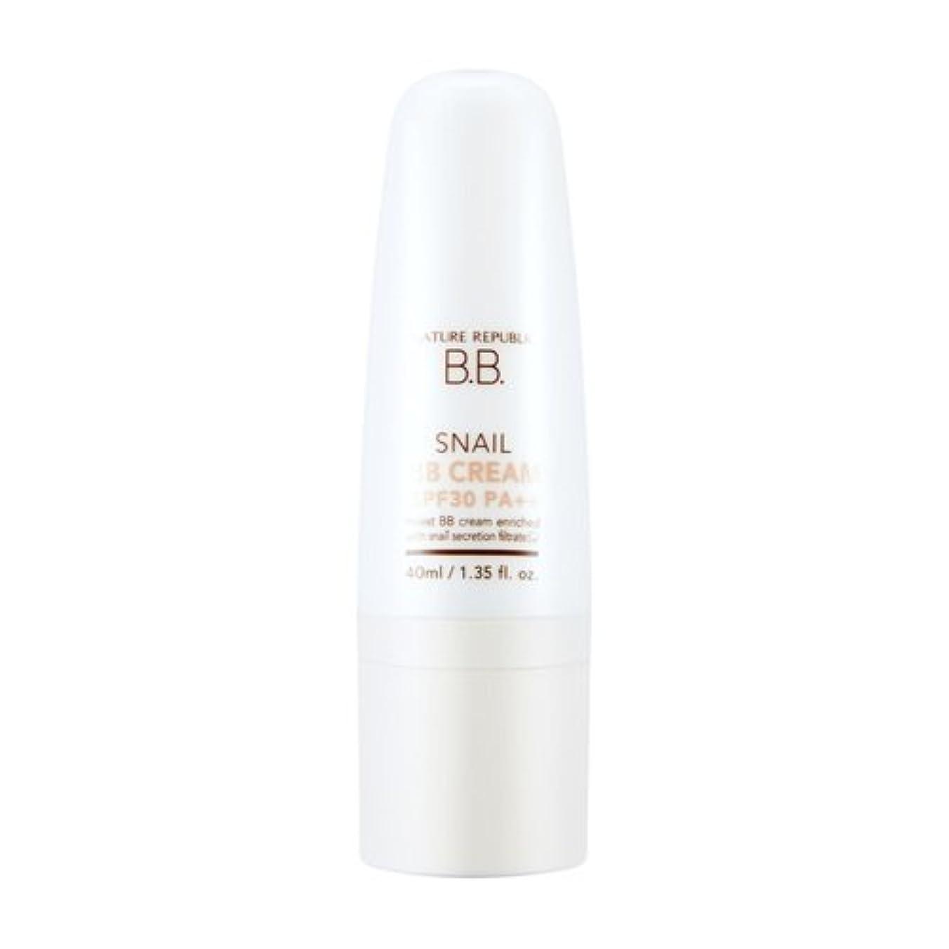 ゆるく群衆幸運なことにNATURE REPUBLIC Snail BB Cream (SPF30PA++)-No.1