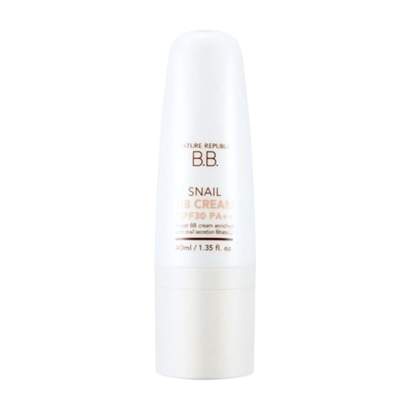 置くためにパック変換応答NATURE REPUBLIC Snail BB Cream (SPF30PA++)-No.1