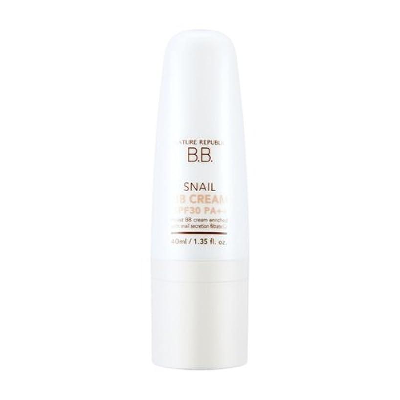 NATURE REPUBLIC Snail BB Cream (SPF30PA++)-No.1