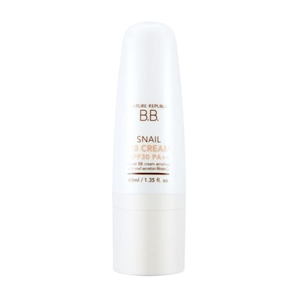 車両障害者グローバルNATURE REPUBLIC Snail BB Cream (SPF30PA++)-No.1