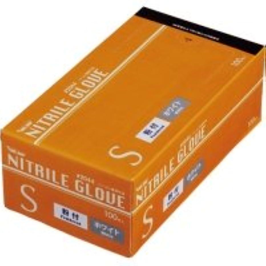 不変結婚援助する川西工業 ニトリル 使いきり極薄手袋 粉付 ホワイト S 1箱(100枚)