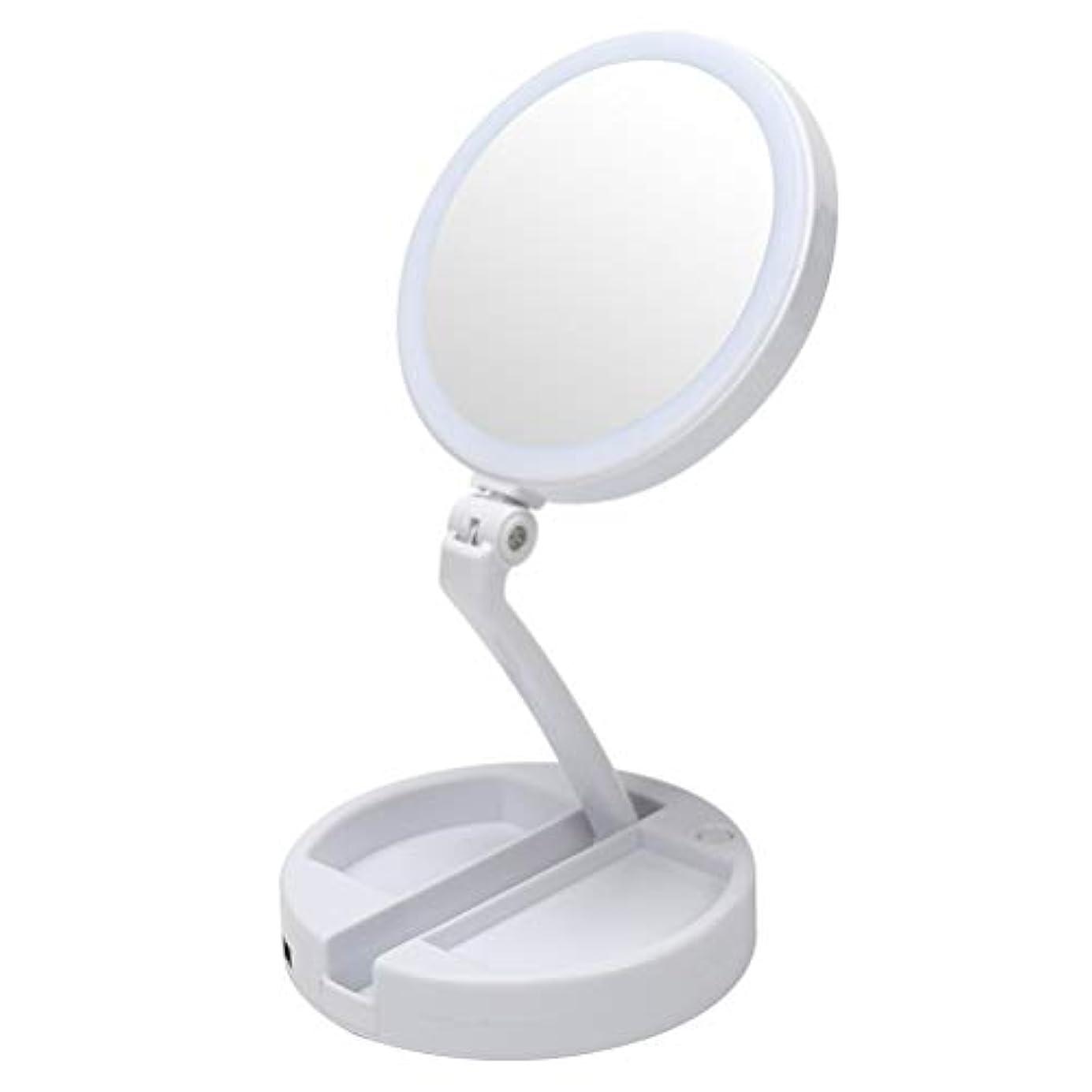 罪実り多い倫理化粧鏡 LEDライト付き 等倍と10倍の拡大鏡付き 折りたたみ式 電池&USB充電 角度調節が可能 無段階調光 コンパクト 卓上ミラー 小物置き付き