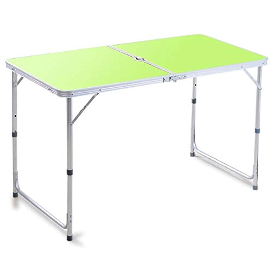 傘のテーブル+4の折り畳み式のテーブルの椅子の組み合わせ調節可能な高さの机能の屋外キャンプ場ピクニックガーデンパティオBbqテーブル (色 : D)