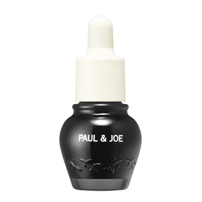 矢爪に頼るポール&ジョー ブラックトリートメント 美容液 15ml -PAUL&JOE-