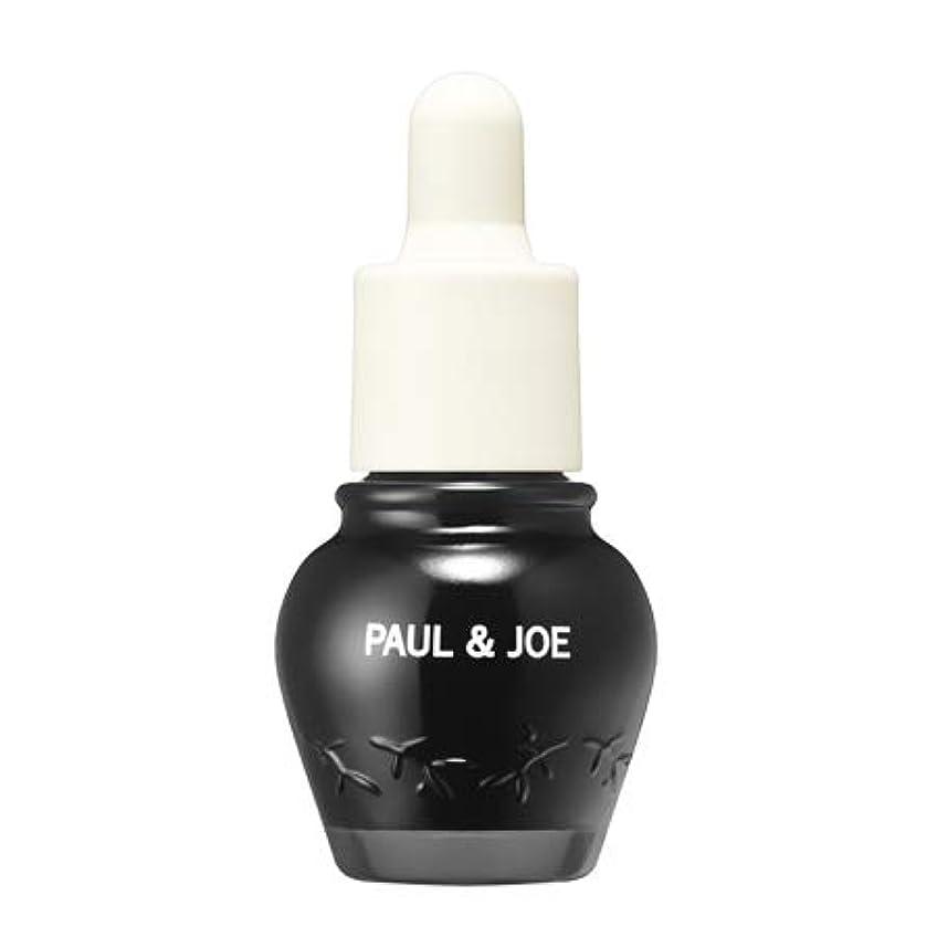 移行するオリエンタル食い違いポール&ジョー ブラックトリートメント 美容液 15ml -PAUL&JOE-