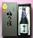 葛城 純米大吟醸 (720ml) ) -梅乃宿酒造
